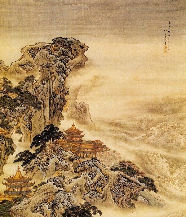 清 袁耀〈蓬萊仙境圖〉