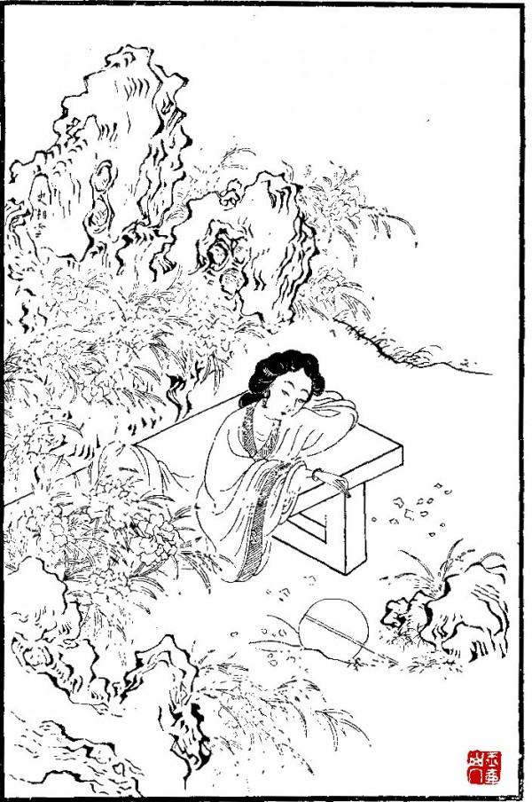 【紅樓才女】霽月光風敏詩才之史湘雲 | 大觀園 | 排律 | 林黛玉