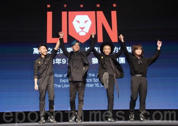 《獅子合唱團》發片記者會