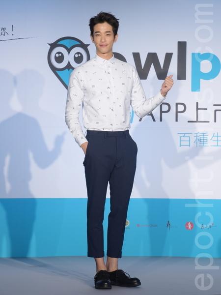 owlpass美淘APP上线记者会