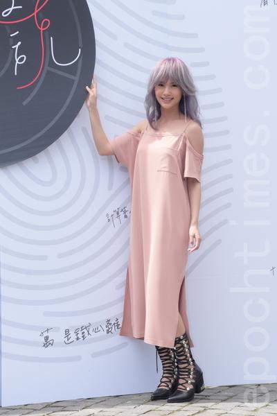 杨丞琳《年轮说》概念展揭幕活动