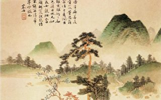 《二十四史》是中华传统文化的重要载体之一,其中有许多名句警言宣扬传统文化的道德理念,警示人们要顺从天理,择善而从。图为清 沈宗骞〈竹林听泉图〉。(公有领域)
