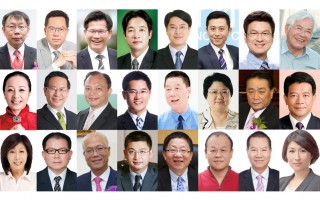 神韵交响乐团将莅临台湾 24位地方政要迎贺