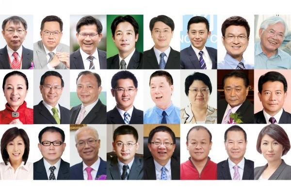 来自美国纽约的神韵交响乐团(SYSO),首度来到亚洲巡演,9月17日至10月3日将莅临台湾,在12个县市演出16场,演出的县市共有13位县市长、11位县市议会议长都相继发出贺词,欢迎神韵交响乐团首度来台巡演。(大纪元合成)