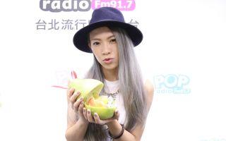 张芸京手拿兔耳朵造型柚子嘟嘴卖萌。(POP Radio提供)