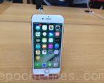 11月份苹果依然靠着iPhone 7系列再度拿下销售量、销售额、热销单机三冠王。(林骁然/大纪元)