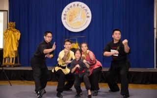 武术大赛初赛精彩纷呈 观众赞扬中国文化