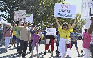 9月18日(周日)上午,加州硅谷城市苗必达抗议市民在纽比垃圾场门前集会抗议。(梁博/大纪元)