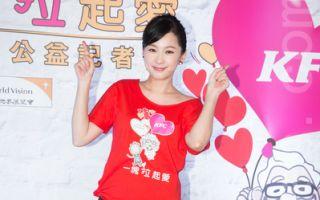 艺人六月9月20日在台北出席公益活动。(陈柏州/大纪元)