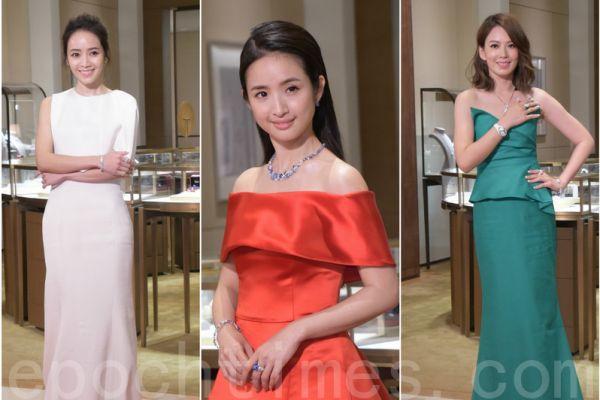 女星侯佩岑(左起)、林依晨、Melody在台北出席珠宝活动。(黄宗茂/大纪元合成)