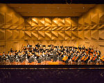 神韻交響樂團9月20日在彰化員林演藝廳演出。(陳霆/大紀元)