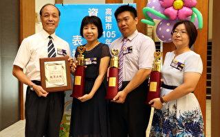 五福國小校長翁埈山(左1)執教四十年,以及三位師鐸獎得主合影。(高市教育局提供)