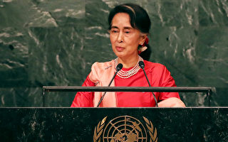 2016年9月21日,緬甸領袖昂山素季在紐約聯合國大會演說上承諾,將促進緬甸若開邦的人權。(Spencer Platt/Getty Images)