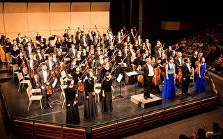 2016年9月22日晚間,神韻交響樂團在宜蘭演藝廳演出。(曾漢東/大紀元)
