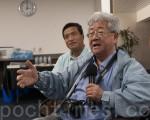 """9月17日,资深媒体人程凯在旧金山大纪元主办的""""制止中共活摘器官研讨会""""上发言。(周凤临/大纪元)"""
