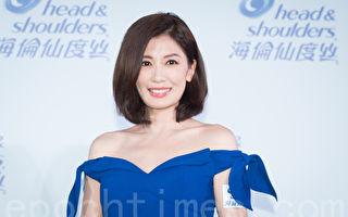 藝人賈靜雯9月26日在台北出席髮品活動。(陳柏州/大紀元)