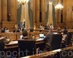 """9月27日,部分湾区法轮功学员在旧金山市议会发言,反对以""""白兰""""命名中央地铁唐人街站。(周凤临/大纪元)"""