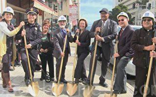 9月29日,旧金山唐人街百老汇大道改善工程破土动工。(李文净/大纪元)