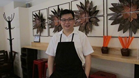 """""""勇记""""餐厅主厨Eric Cheah先生。(餐厅提供)"""