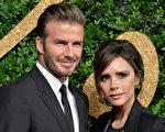 贝克汉姆、维多利亚夫妇。(JEWEL SAMAD/AFP/Getty Images)