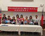 紐約僑教中心宣布僑委會派出雙十國慶文化訪問團到紐約演出,宣慰僑胞。 (僑教中心提供)