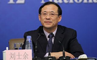 刘士余被查消息流传已久 4月份曾被约谈
