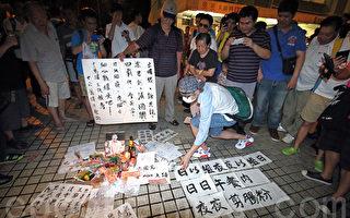 工聯會王國興在立法會選舉中落選,近百網民昨晚到其辦事處慶祝。(蔡雯文/大紀元)