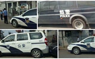 天津东丽法院外至少停著十辆警车和特警的车辆,气氛森严,如临大敌。(知情人提供)