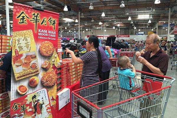 瞄准华人钱袋 美主流超市引入月饼摊