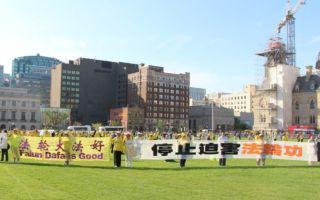 加拿大東部數百名法輪功學員彙集渥太華,在國會山前的草坪上,祥和煉功,呼籲加中現任領導人,關注中共對法輪功學員的迫害。(明慧網)