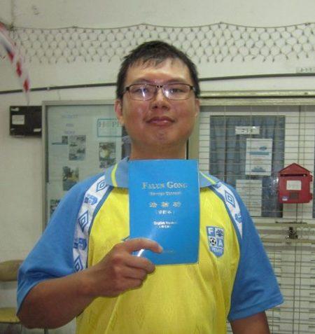 馬振耀看到法輪功慶中秋遊行後,第一時間回家找出收藏了超過十年的法輪功書籍,並表示要開始學煉法輪功。(明慧网)