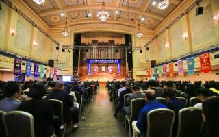 澳大利亚召开2016年法轮大法心得交流会
