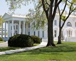 美国的总统府白宫曾禁止过圣诞树等7种事物。图为白宫一景。(李莎/大纪元)