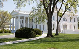 美國的總統府白宮曾禁止過聖誕樹等7種事物。圖為白宮一景。(李莎/大紀元)
