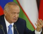 华邮报导,乌兹别克斯坦政府周五透过国家电视台宣布,执政27年的总统卡里莫夫(Islam Karimov)已经病逝,享年78岁。(MAXIM SHEMETOV/AFP/Getty Images)