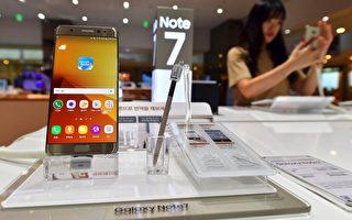 韓國三星智慧型手機Galaxy Note7因為發生多起燃燒、爆炸事故,全球已有至少10家航空公司禁用旅客攜帶Note7登機。(JUNG YEON-JE/AFP/Getty Images)