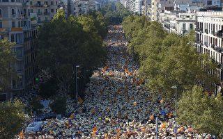 西班牙80萬加泰羅尼亞人走上街頭 要求獨立
