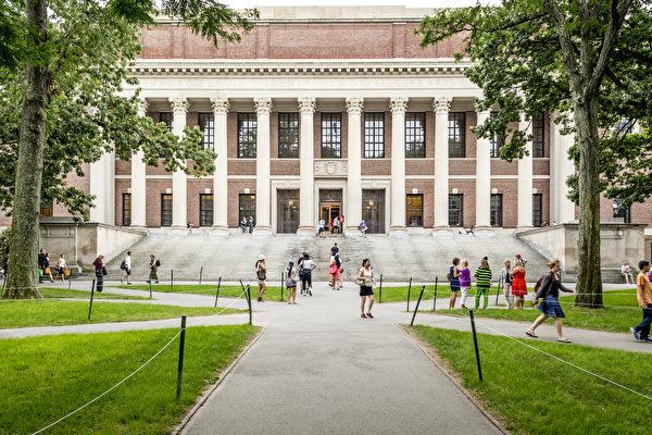 哈佛提早招生放榜 亚裔生录取增幅最大