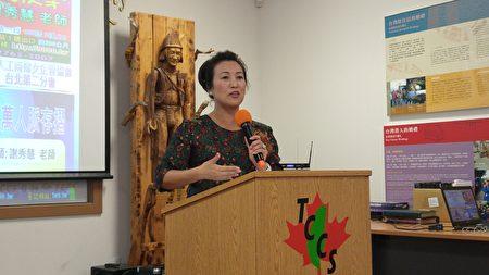图: 谢秀慧老师(左五)辅导台湾新住民多年,她来温哥华分享了自己的辅导经验与感受。 (邱晨/大纪元)