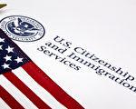 根据皮尤研究中心最新报告,在美国的无证移民人数连续第六年维持稳定,来源国则出现变化。(Fotolia)