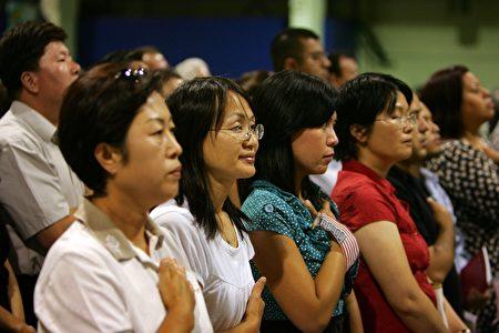根据美国科学、工程及医药学会(National Academies of Sciences, Engineering, and Medicine)21日公布的报告,美国人并未因移民而减少了工作机会。图为宣誓入籍的移民。(David McNew/Getty Images)