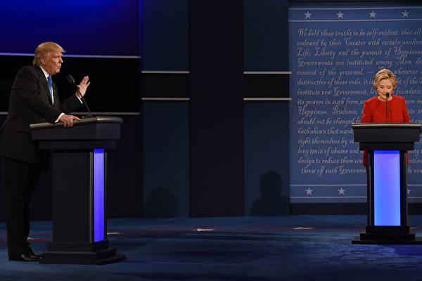 首场辩论 外国人看希拉里川普 各有褒贬