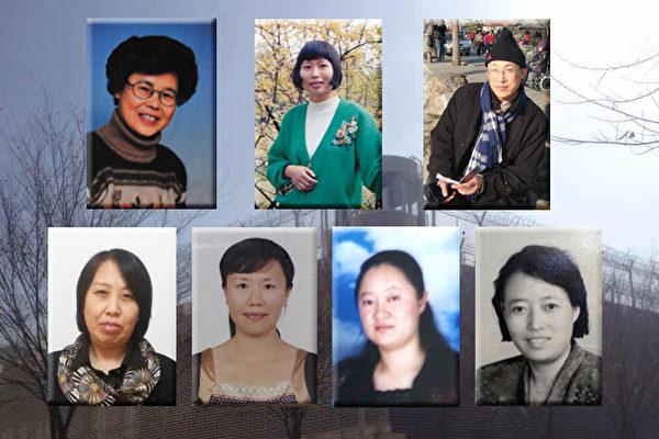 2016年1至8月被中共迫害的中国教师们
