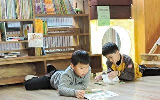 獨立書店創新借書手法 圖書分館可歸還