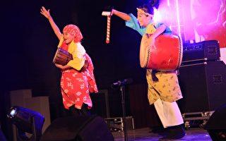 《海的彼端》宜兰放映会 太鼓团 灭火器 温馨献演