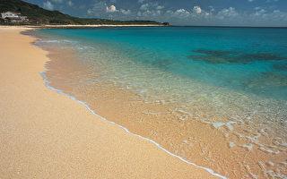 内政部统计,1~8月的国家公园游客,较去年同期减少275万人次。图为垦丁国家公园的砂岛保护区。(垦管处提供)