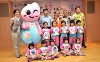 台树林红麹文化节将登场 展现多元文化