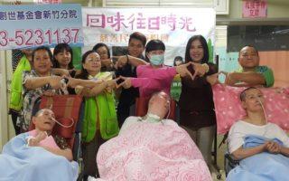 慈善民歌演唱會十月開唱助弱勢家庭植物人。(林寶雲/大紀元)
