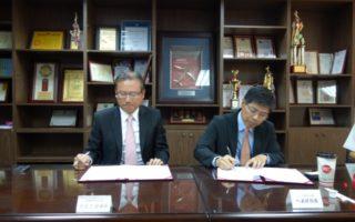 联大与桦福远航集团 签署策略联盟意向书