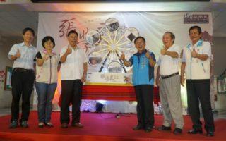 張學良園區3週年慶祝活動10月1日展開